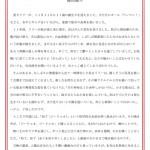 11月の願い (2010/11)