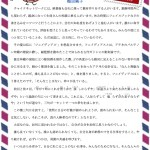 10月の願い (2011/10)
