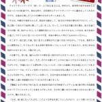 11月の願い (2011/11)